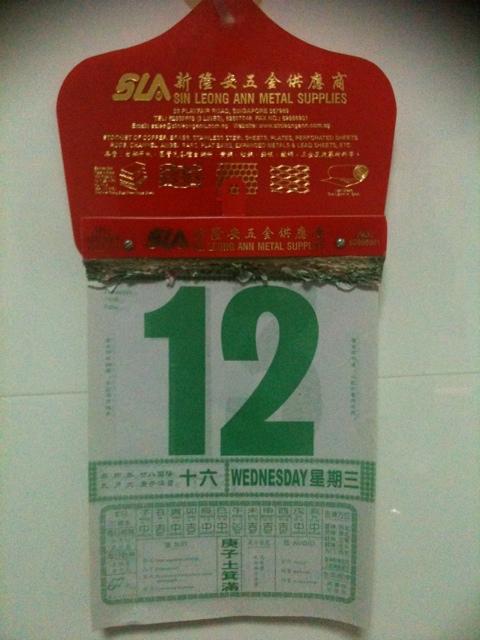 20111012-215142.jpg